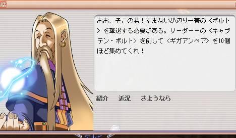 d0039579_23144987.jpg