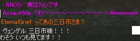 e0021479_132456.jpg