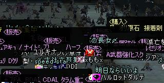 e0021479_1393498.jpg