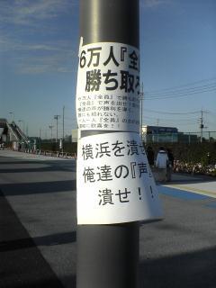 b0053383_1373777.jpg