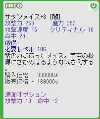 b0023589_18551471.jpg