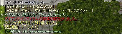 e0018204_0143175.jpg