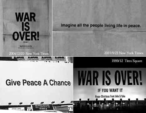 NYに溢れる平和へのメッセージ_b0007805_15302719.jpg