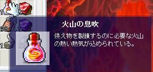e0043311_754317.jpg