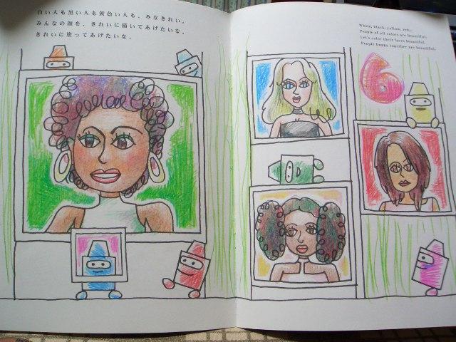 アートプログラム:ぬりえ_c0064514_1358184.jpg