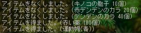 d0021620_8142935.jpg