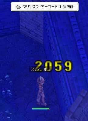 d0001221_231399.jpg