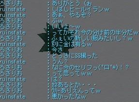 c0019024_1023077.jpg
