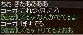 d0035829_0461355.jpg