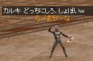 d0035829_0465562.jpg