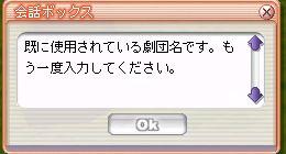e0014029_1520915.jpg