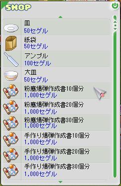 d0056276_4102185.jpg