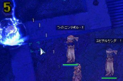 c0035483_15435893.jpg