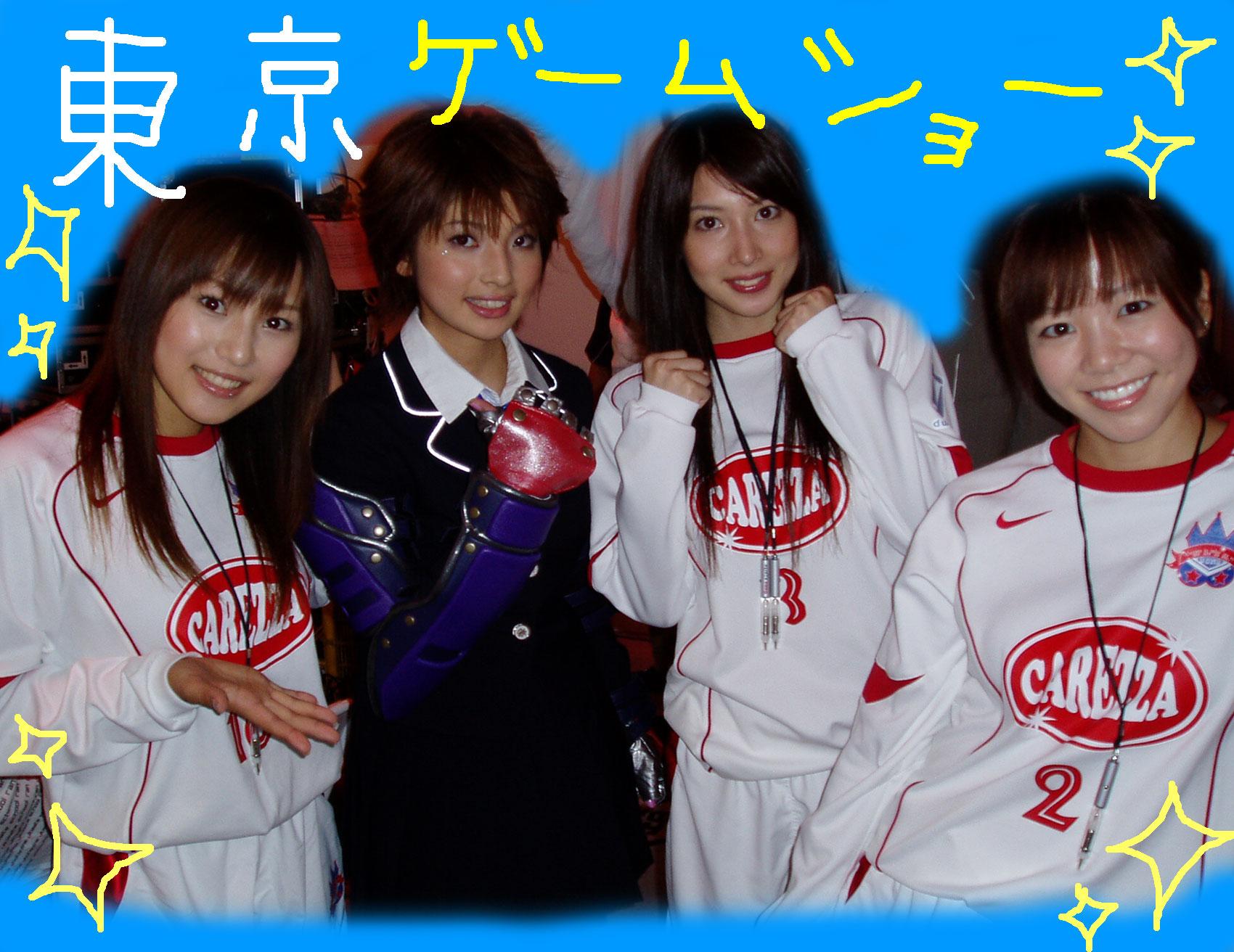ゲームショー(☆。☆)_c0038100_135432.jpg
