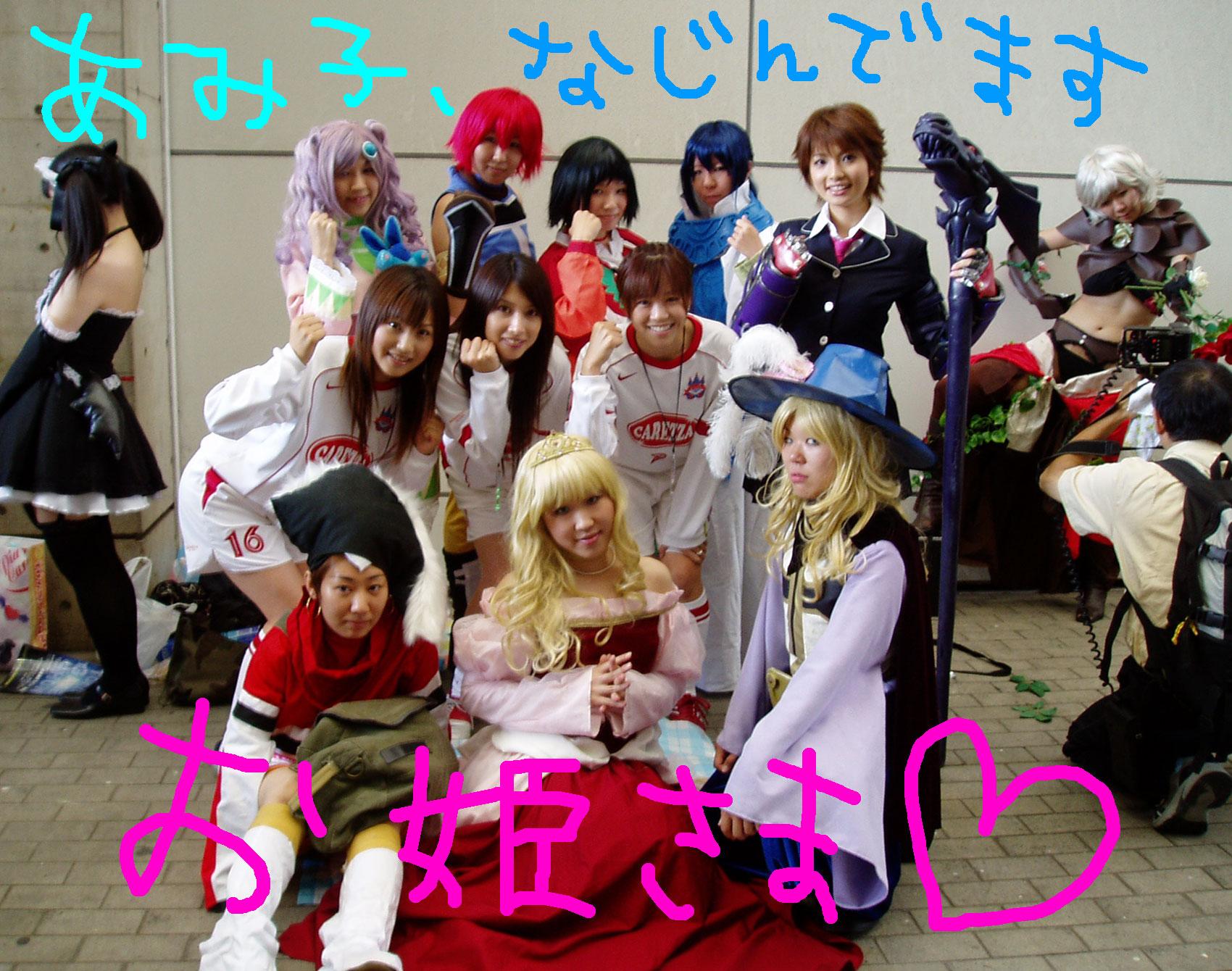 ゲームショー(☆。☆)_c0038100_2127746.jpg