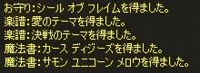d0039210_20114823.jpg