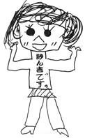 食欲の秋2号@紗ん吉_e0030917_14213998.jpg