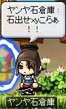 e0066932_1556548.jpg