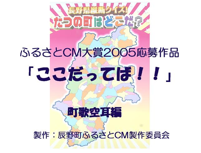 b0029350_2052561.jpg