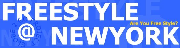 フリースタイル アット ニューヨーク - マンハッタンから生の現地情報をお届け!