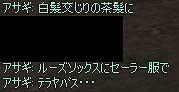 d0060681_13494835.jpg