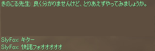 e0069782_5455235.jpg