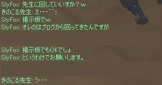 e0069782_5463669.jpg