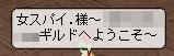 a0011592_16583648.jpg