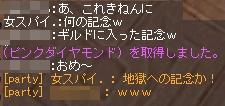 a0011592_1745083.jpg