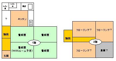 e0019398_1121182.jpg