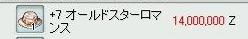 d0055099_332361.jpg