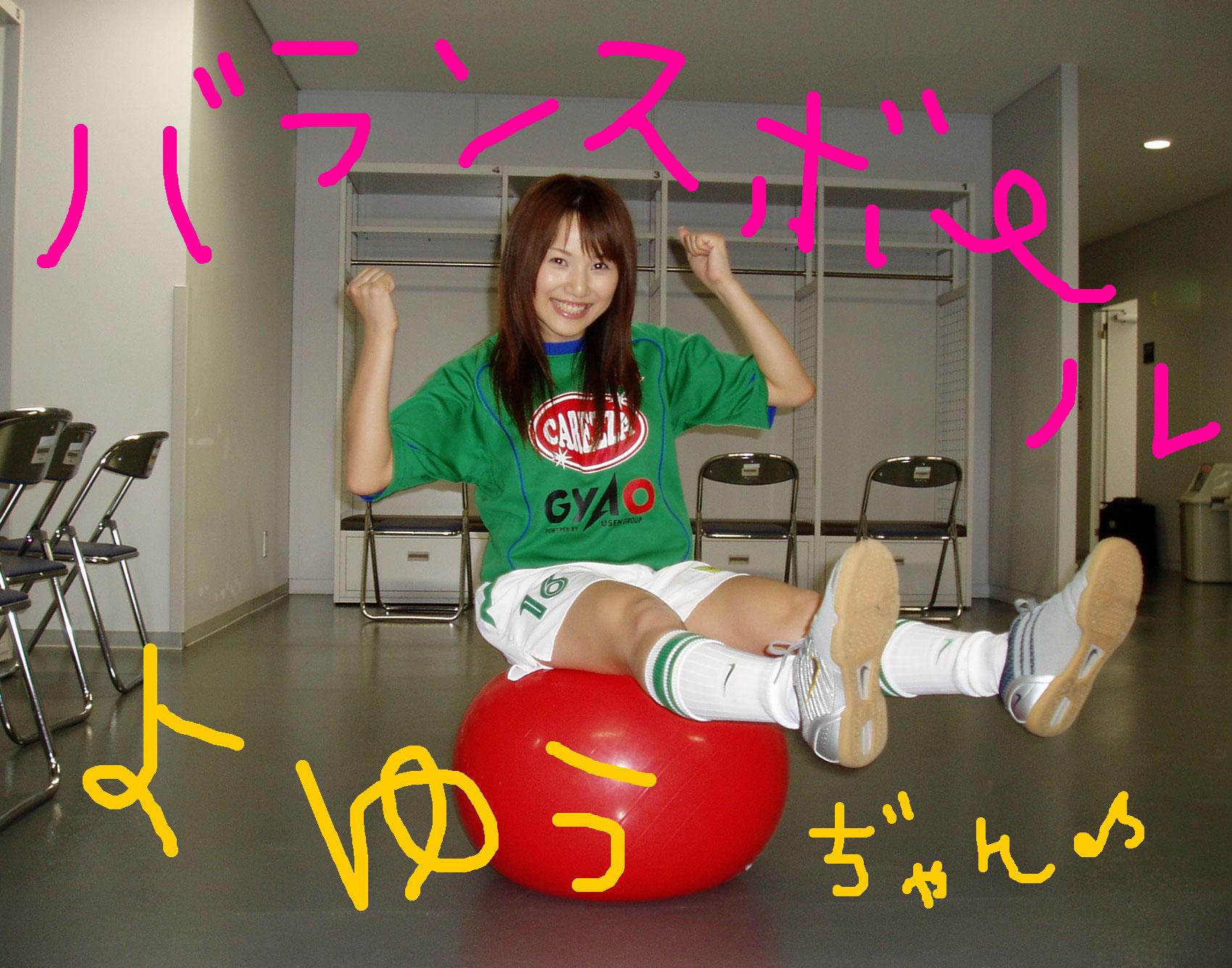 リフティンガール☆(。・ω・。)_c0038100_2123232.jpg