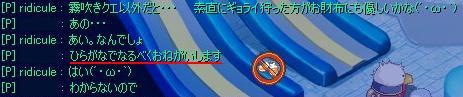 d0055302_005051.jpg