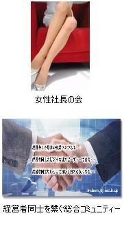 b0059410_2148544.jpg