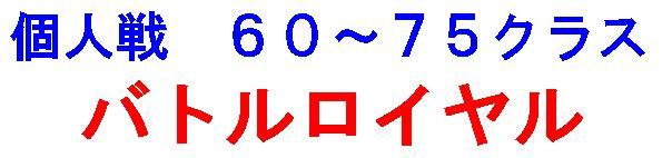 b0021119_18545852.jpg