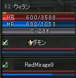 b0021119_20201316.jpg