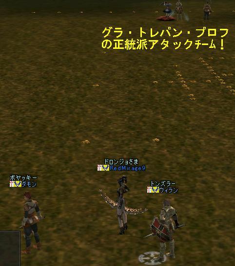b0021119_20205844.jpg