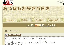 b0058120_1648796.jpg