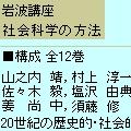 e0079739_12441837.jpg