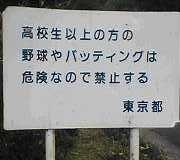 b0018242_05730100.jpg