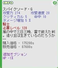 b0043454_18234121.jpg