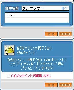e0033355_1825696.jpg