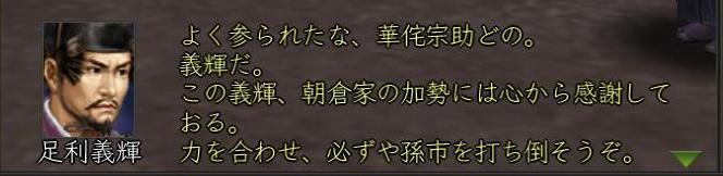 b0054760_3233789.jpg