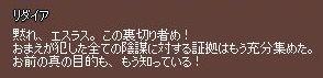 d0027263_10184069.jpg