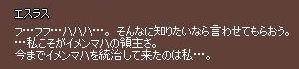 d0027263_10415847.jpg