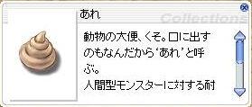 d0054564_17383385.jpg