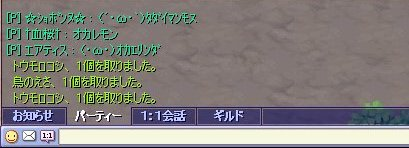 e0079574_22225682.jpg