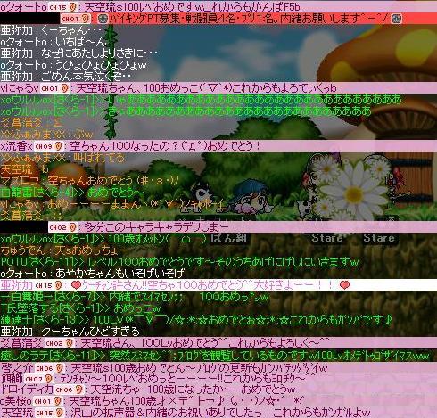 d0065380_17442391.jpg