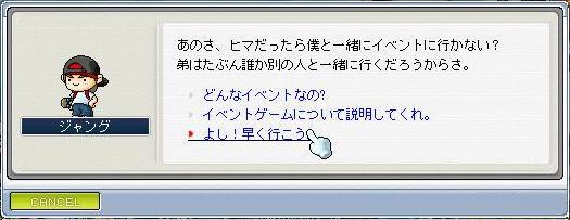e0042281_21504877.jpg
