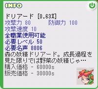 a0011592_11423436.jpg